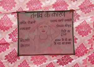 Global Health Awareness Campaign - Pic 2